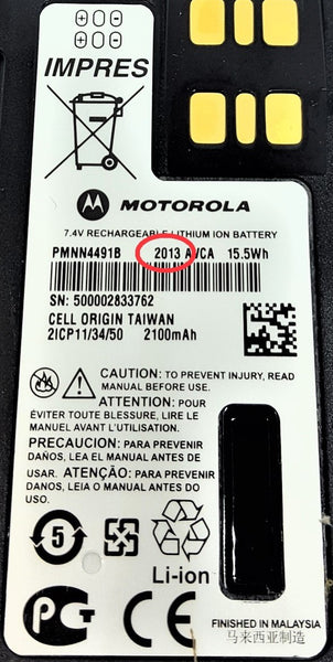 Motorola Solutions Battery Date Code (circled in red)