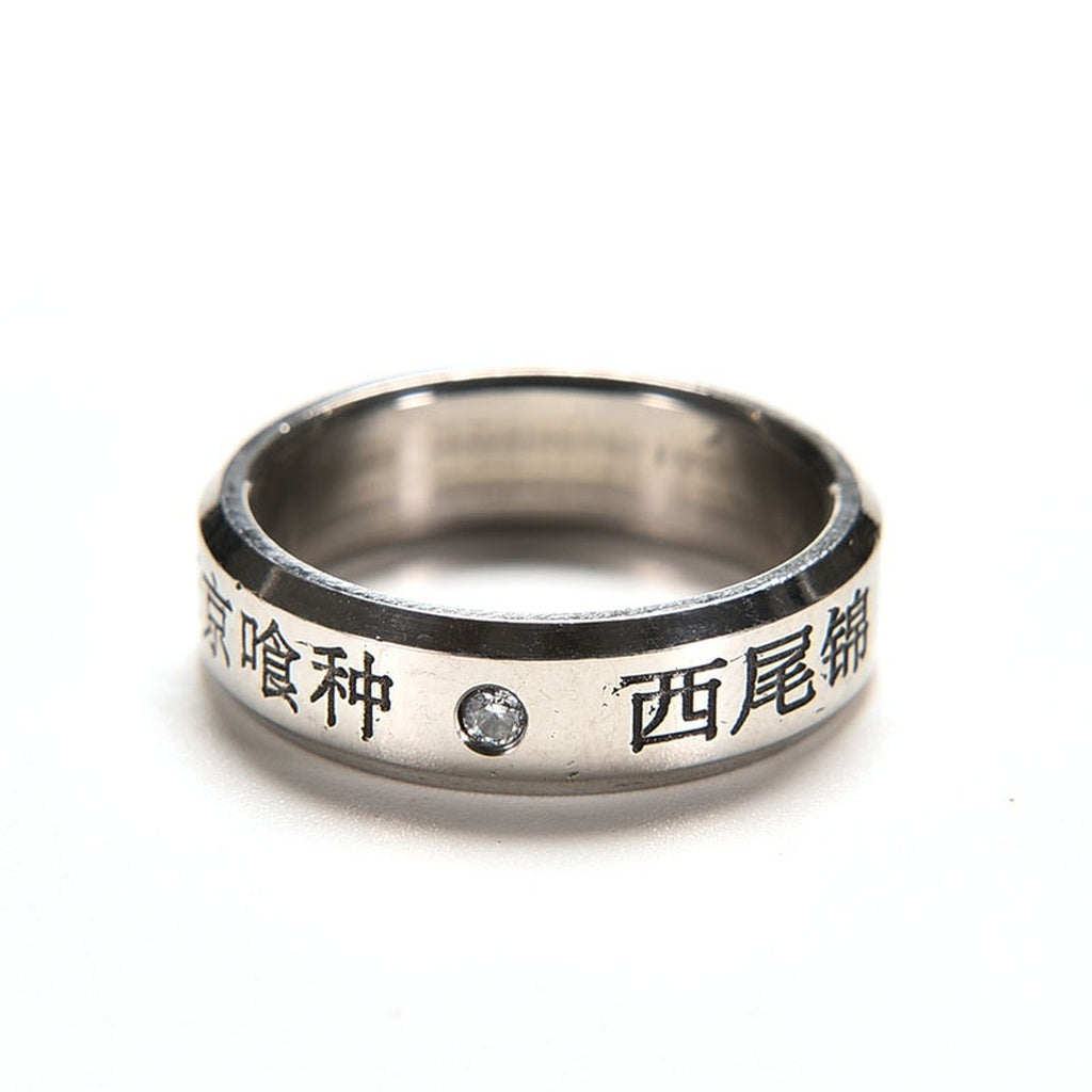 Silver titanium steel ring rings 1pcs cosplay anime for tokyo ghoul ken kaneki tuesday shinesun