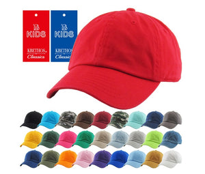 Monogrammed Ball Caps (Youth)