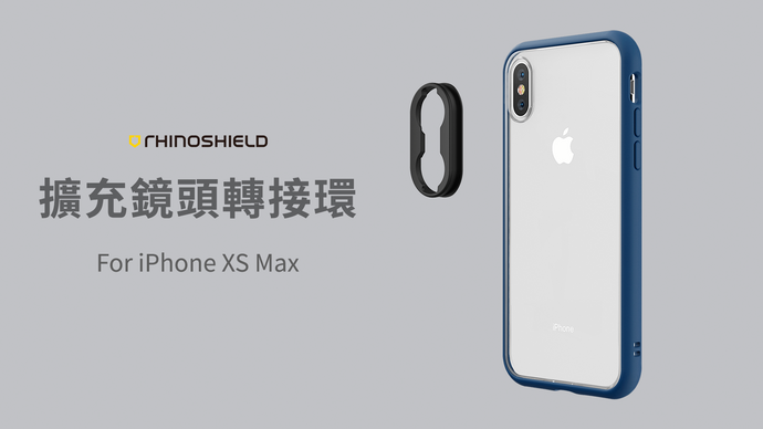 Rhino Shield 擴充鏡頭轉接環- iPhone XS Max
