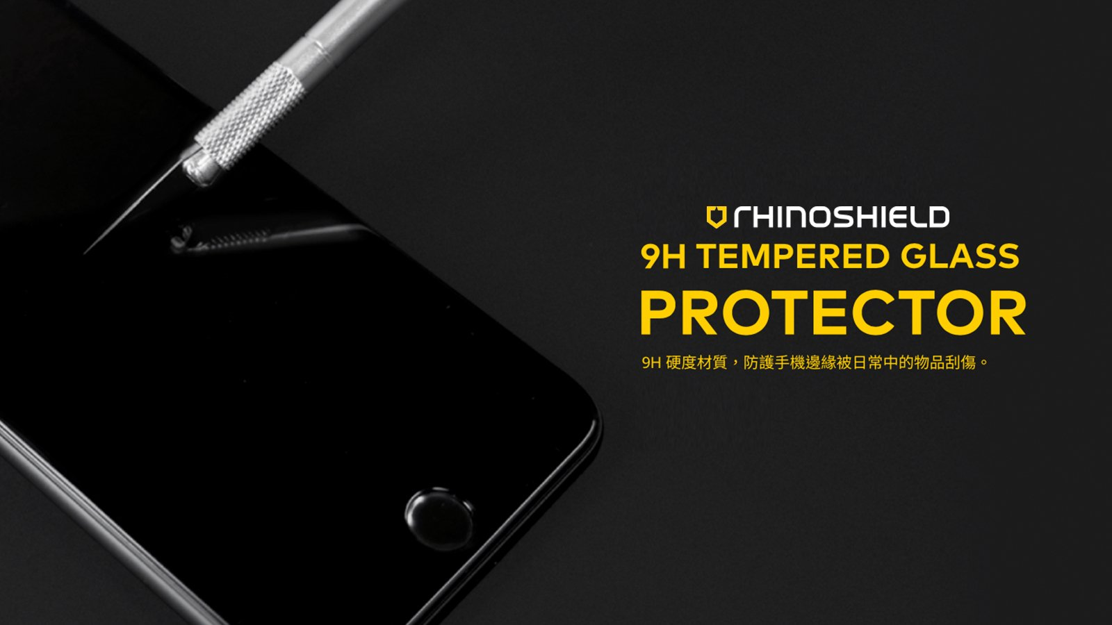 Rhino Shield 9H 3D 滿版玻璃手機保護貼 - iPhone XS Max