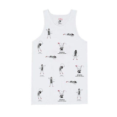 Tai Chi All Over Sublimated Tank Top (White)