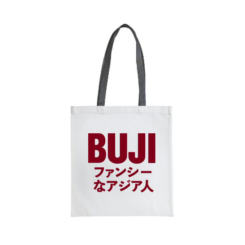 "Fancy Asian 16"" Tote Bag (White)"