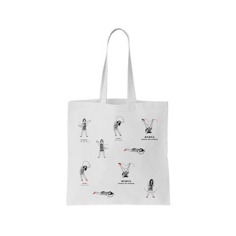"Tai Chi All Over 18"" Fashion Tote Bag (White)"
