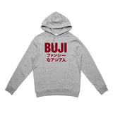 FANCY ASIAN HOODIE (HEATHER GREY)
