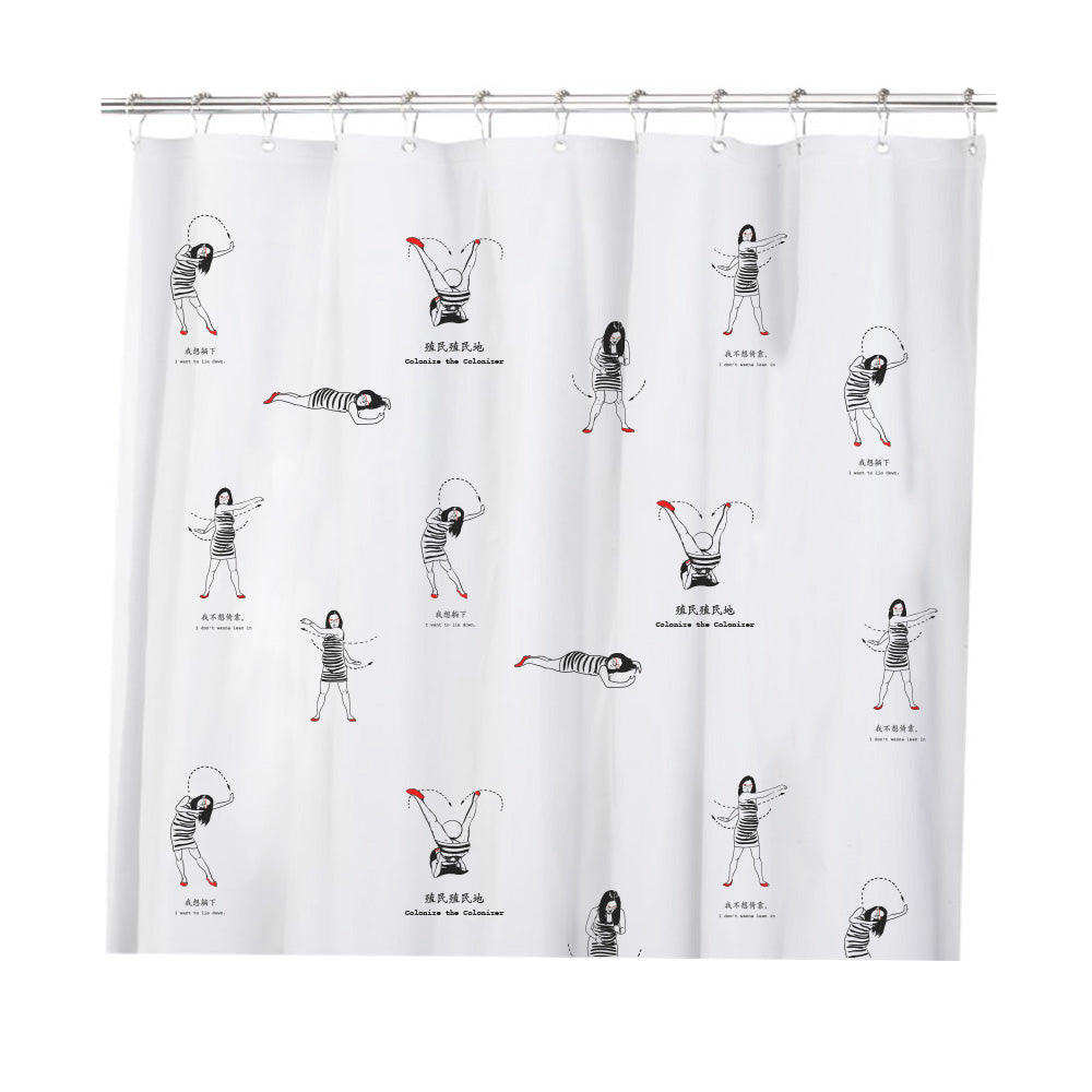 "Tai Chi All Over 71"" x 74"" Shower Curtain"