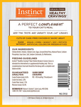Nature's Variety Instinct Healthy Cravings Grain Free Tender Chicken Recipe Meal Topper Pouches for Cats