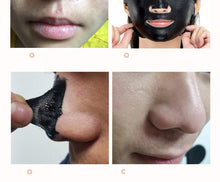 Men Black Mud Deep Cleansing Purifying Peel Off Facail Face Mask