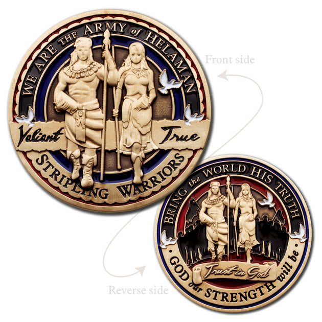 Stripling Warriors Medallion Coin