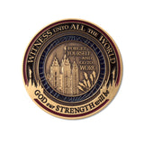 LDS Missionary Temple Coin