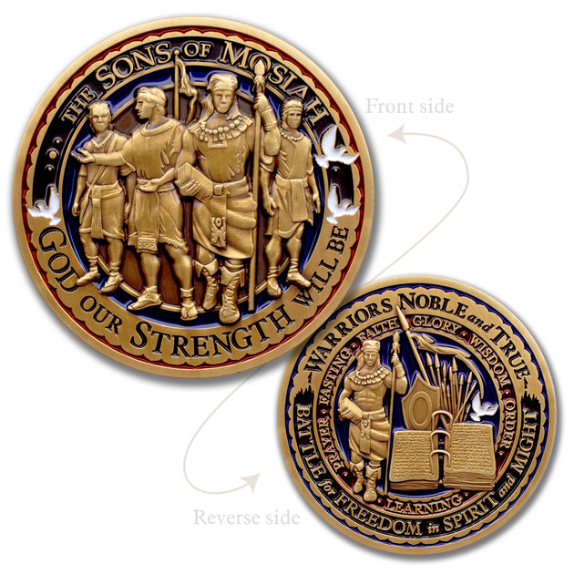 Sons of Mosiah Emblem coin