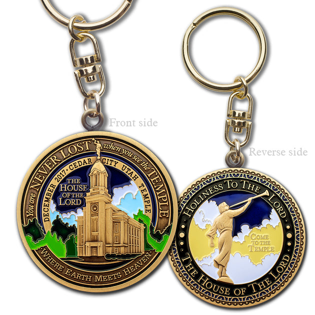Cedar City LDS Temple Key Chain
