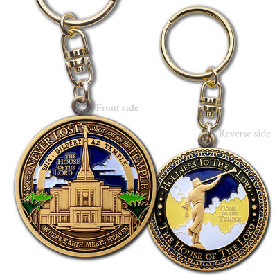Gilber Arizona LDS Temple Key Chain