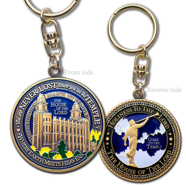 Manti Temple Key Chain