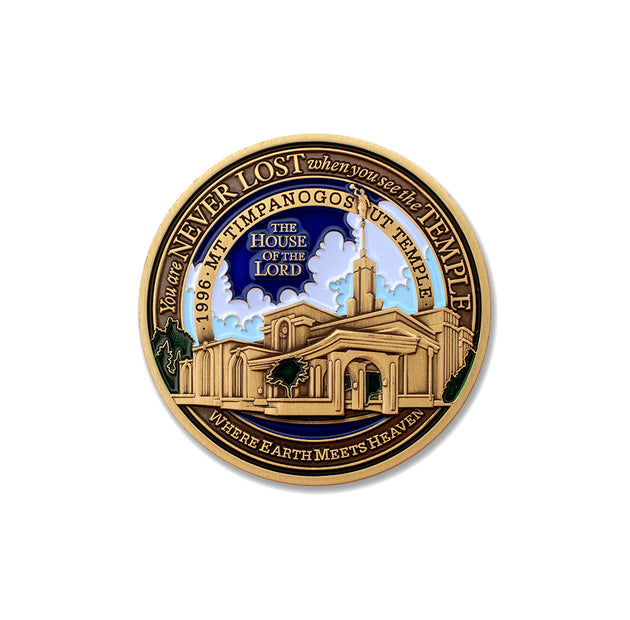 Mount Timpanogos LDS Temple award