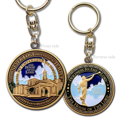 Mount Timpanogos LDS Temple Key Chain