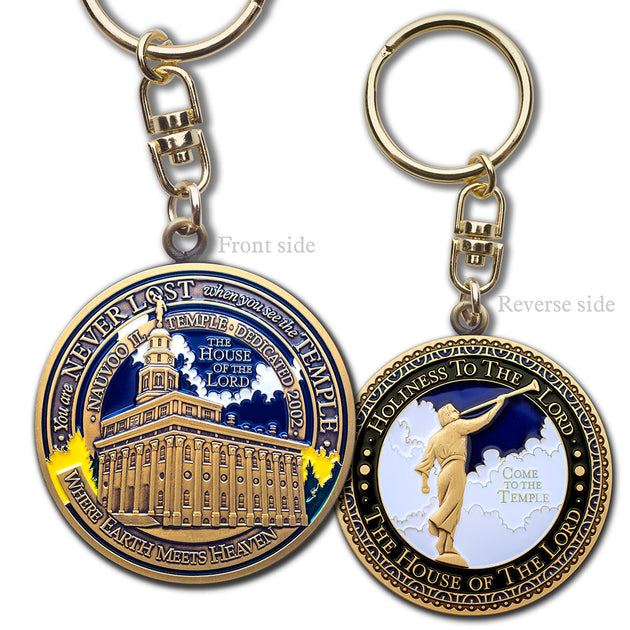 Nauvoo Temple Key Chain