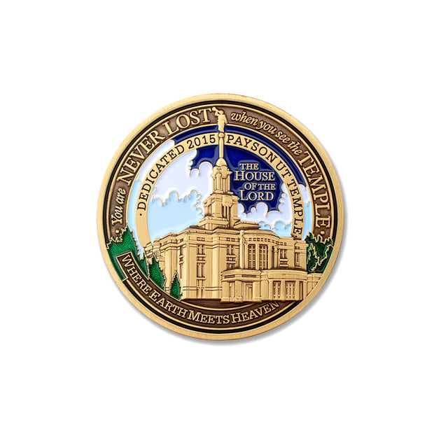 Payson Utah Temple Medallion