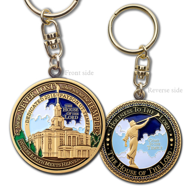 Payson Utah Temple Key Chain
