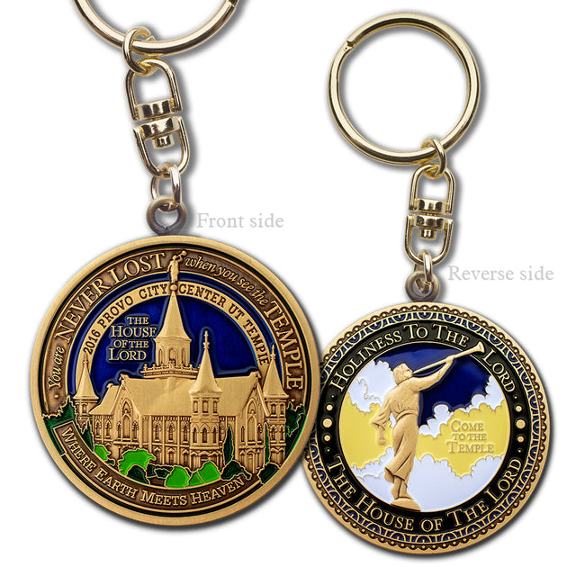 Provo City Center Key Chain