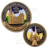 Salt Lake City Temple Door emblem gift