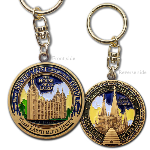 Salt Lake Temple Key Chain
