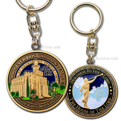 Saint George Temple Key Chain