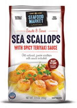 SEAFOOD MARKET SAUTE & SERVE USA SCALLOPS 12.5OZ (6x12.5OZ VARIETY PACK)