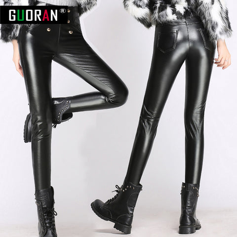 Leather Slim Fit Pants
