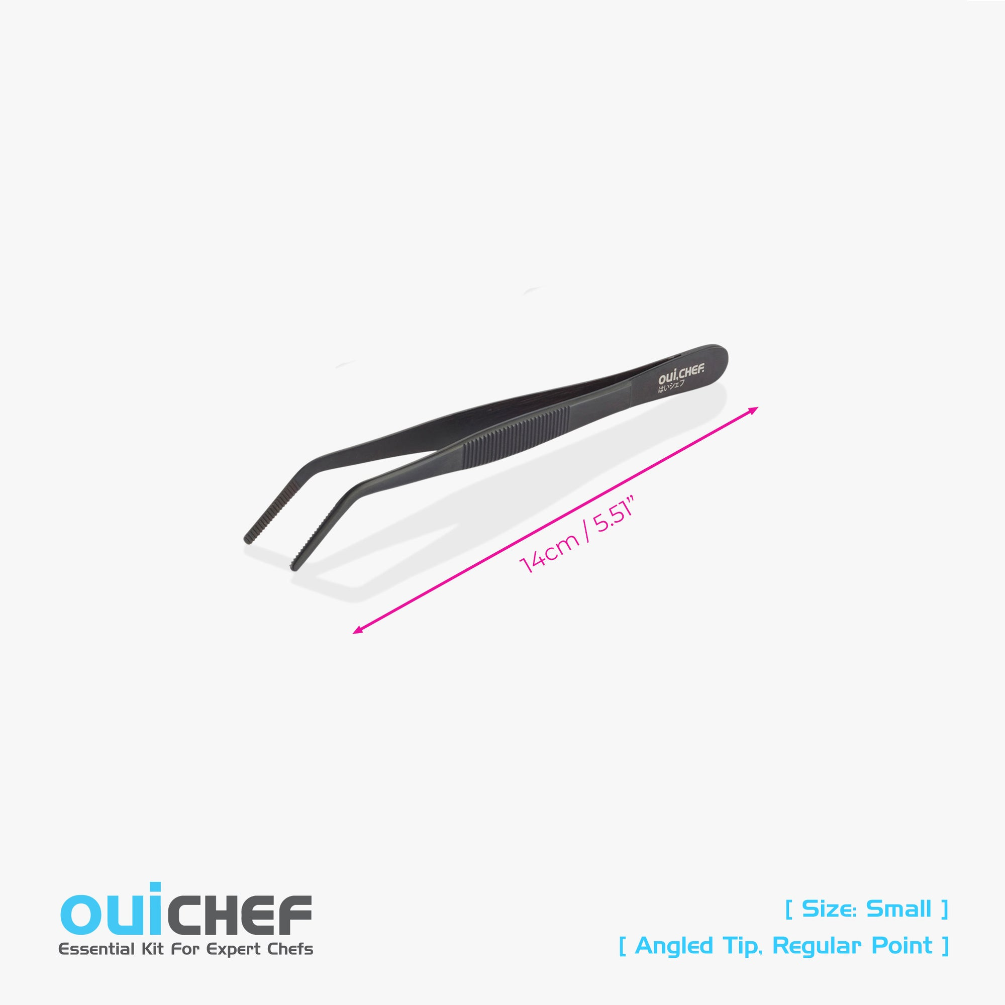oui chef cooking kitchen tweezers 14cm Angled Tip Regular Jet Black small
