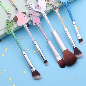 Catch Em All Pokémon Makeup Brush Set