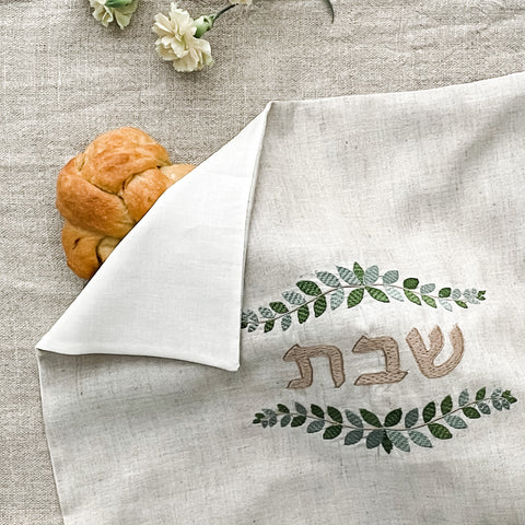 Challah Boards and Covers- Peace Love Light Shop