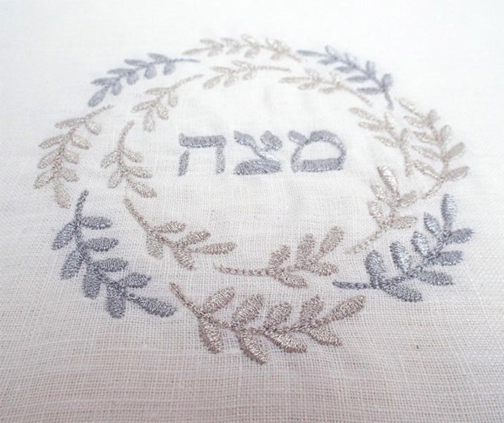 Embroidered Passover Matzoh Cover- Peace Love Light Shop