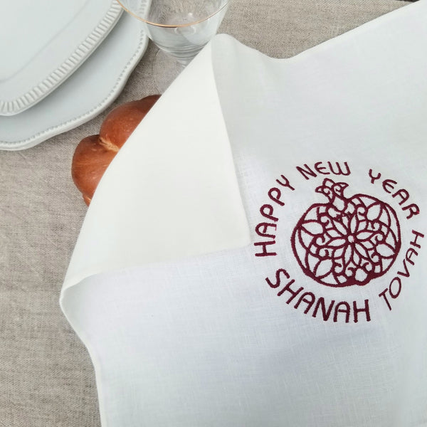 Shana Tova!  Rosh Hashanah Embroidered Challah Cover - Peace Love Light Shop