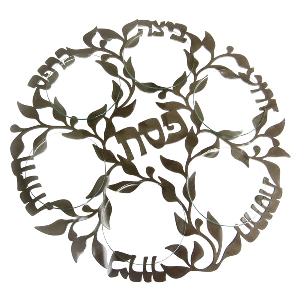 Spring Seder Plate - Peace Love Light Shop