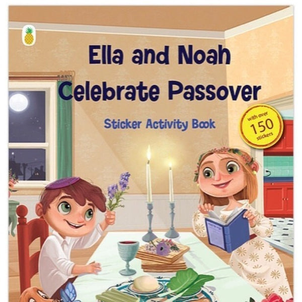 ELLA AND NOAH CELEBRATE PASSOVER: STICKER ACTIVITY BOOK
