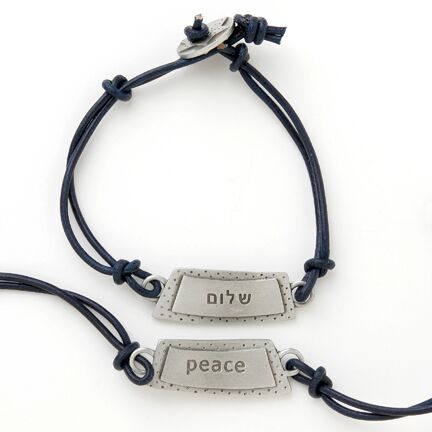 Sterling Silver 'Peace' Judaic Word Charm Bracelet - Peace Love Light Shop