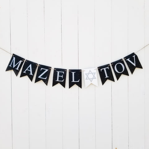 Mazel Tov Burlap Banner- Jewish Celebration - Peace Love Light Shop