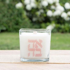 Ahava (Love) Soy Candle, Jewish Gift - Peace Love Light Shop