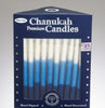 Blue & White Premium Hanukkah candles, Hand Dipped - Peace Love Light Shop