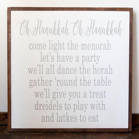 """Oh Hanukkah"" Wood Sign - Peace Love Light Shop"