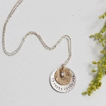 I am My Beloved's Stamped Necklace- Sterling Silver and Gold Filled - Peace Love Light Shop
