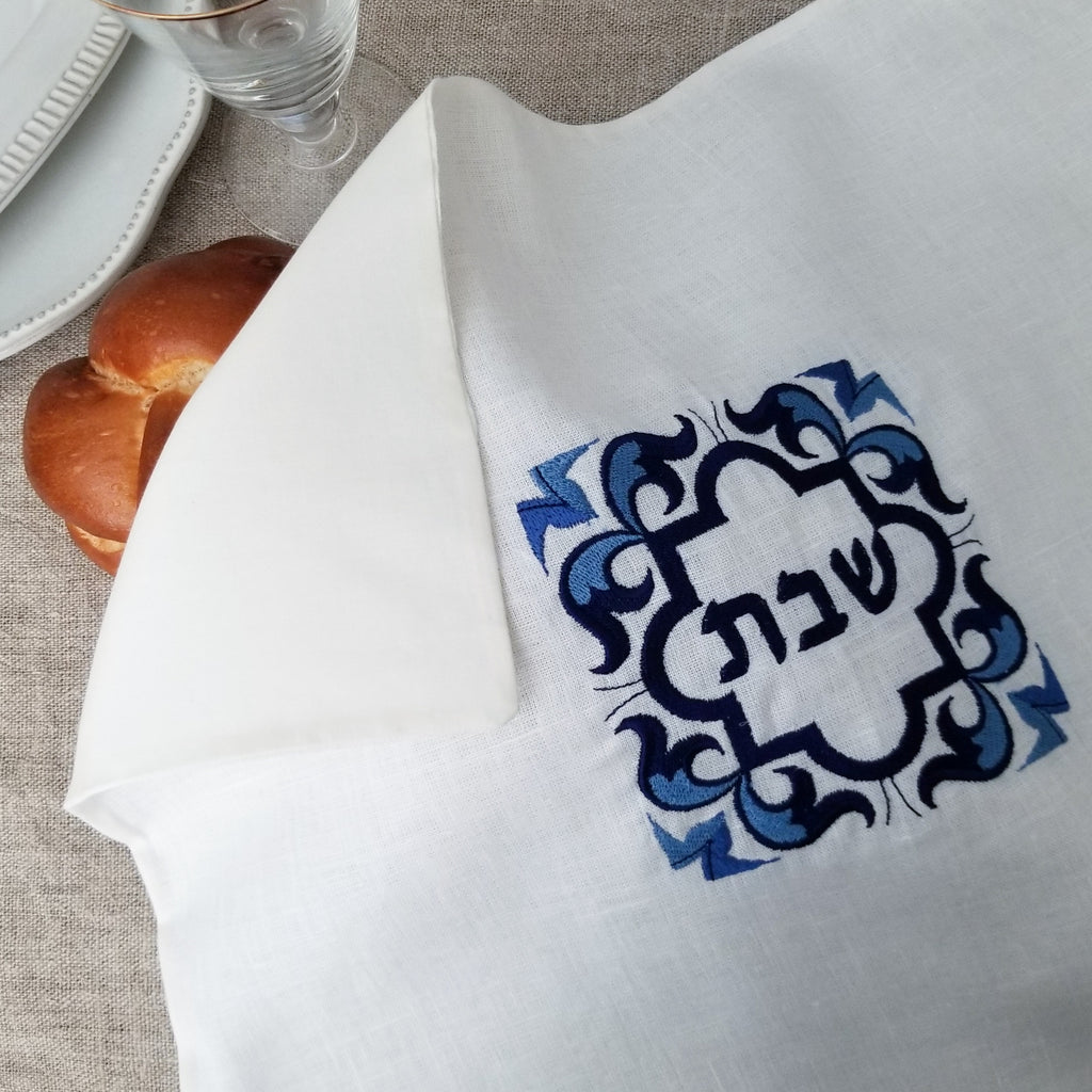 Challah Cover- Blue Embroidered - Peace Love Light Shop