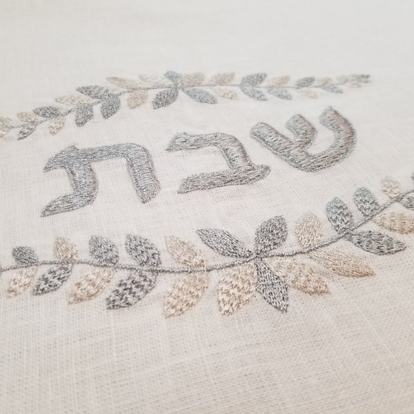 Challah Cover- Silver Embroidered - Peace Love Light Shop