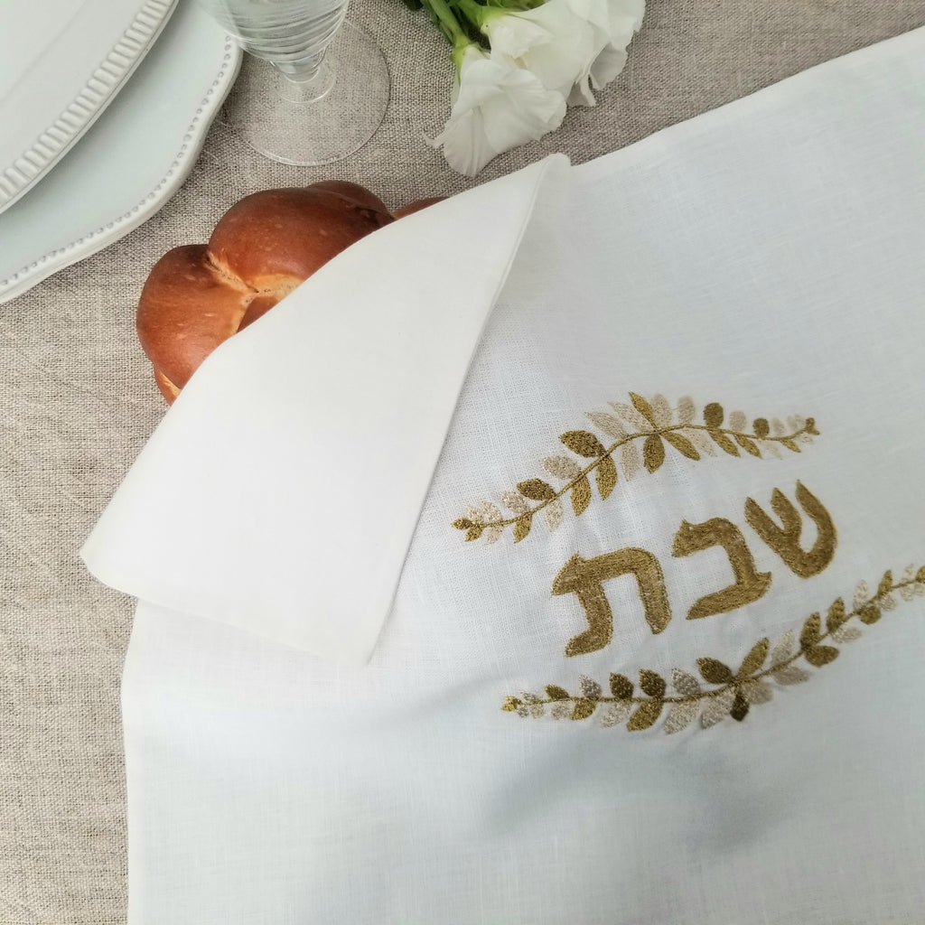 Challah Cover- Gold Embroidered - Peace Love Light Shop