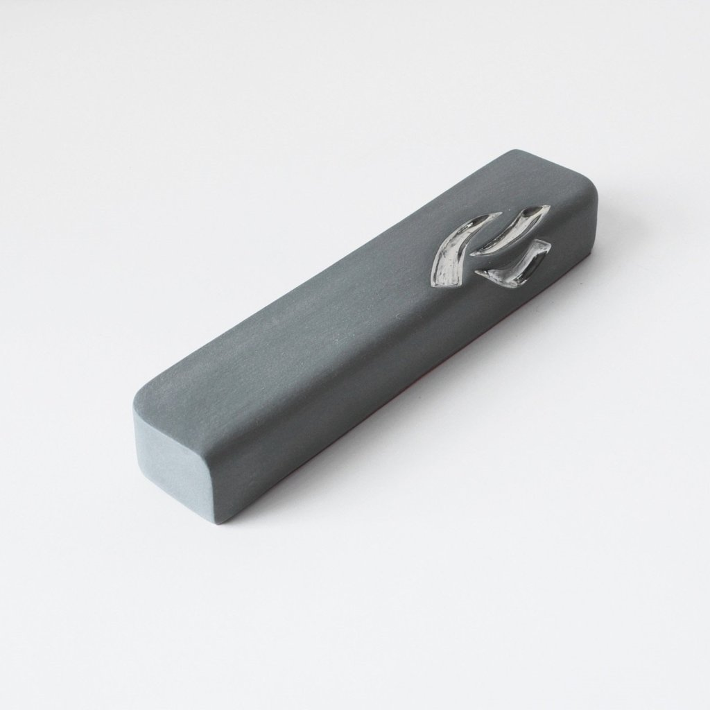 Dark Grey Ceramic Mezuzah Case with Silver - Peace Love Light Shop