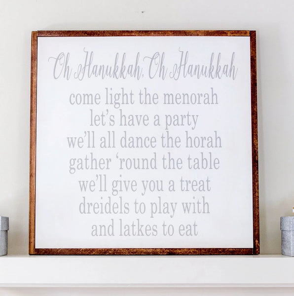 Hanukkah decorations, Oh Hanukkah artwork- Peace Love Light Shop