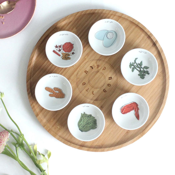 Modern Seder Plate, Wood, Ceramic, Made in Israel, Peace Love Light Shop