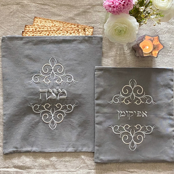 Matzoh Cover/Afikoman Bag Set, Grey Cotton, Silver Embroidered