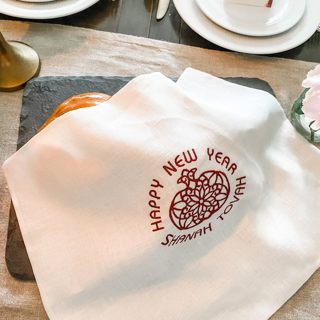 Challah Cover, Embroidered- Rosh Hashanah Table